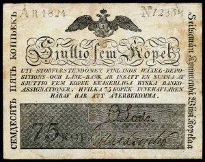 Grand Duchy of Finland-75 kopeks (1824)